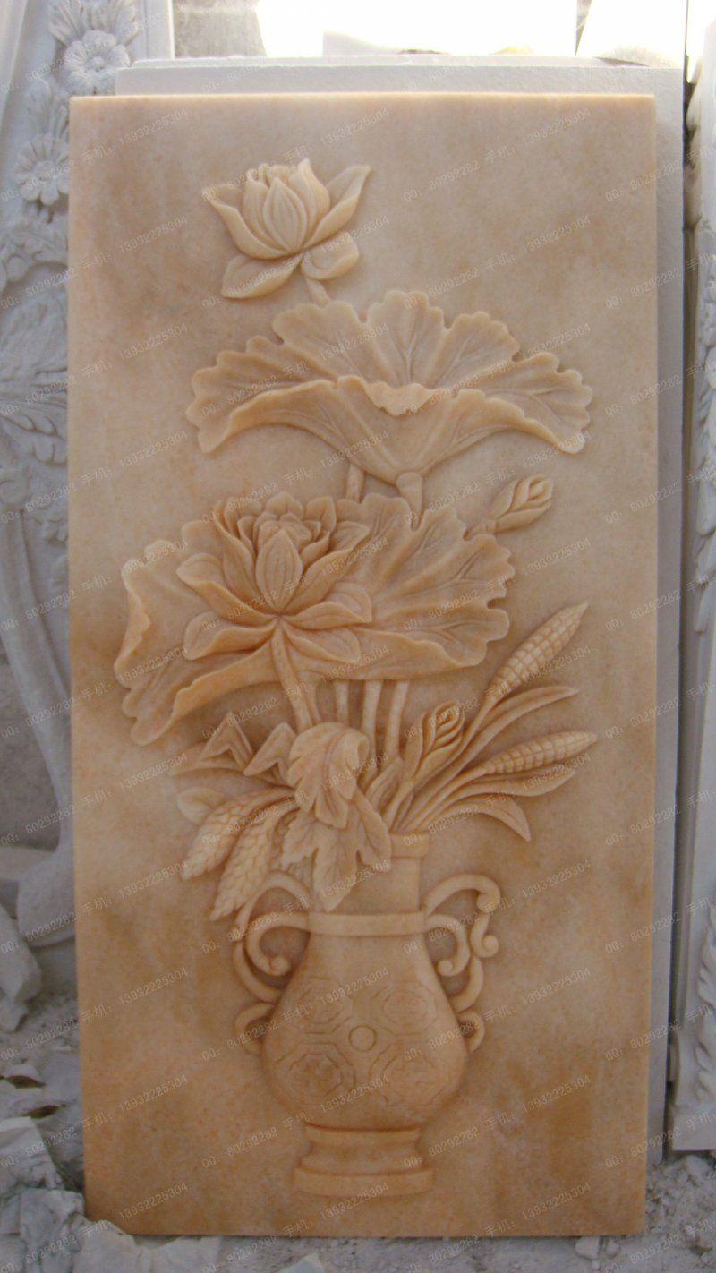 石雕 春夏秋冬浮雕,汉白玉石材 雕花浮雕,梅兰竹菊